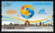China 2017-10 Belt and Road Forum for International Cooperation 一带一路国际合作高峰论坛 MNH