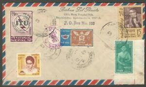 AOP Nepal 1969 registered cover to USA with hand drawn registration mark