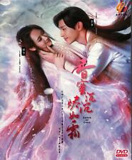 Chinese Movies for sale | eBay