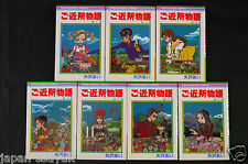 JAPAN Ai Yazawa manga: Neighborhood Story(Gokinjo Monogatari) 1~7 Complete set