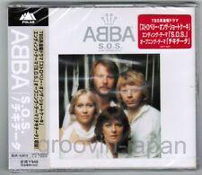 "Sealed ABBA S.O.S. /Chiquitita JAPAN 5"" CD SINGLE UICY-5001 w/OBI+PROMO STICKER"