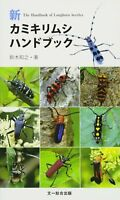 The handbook of longhorn beetles Field guide Picture book Japan FS NEW
