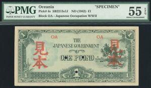 "1942 Oceania Japanese WWII Invasion Money 1 Pound ""SPECIMEN"" P-4s PMG 55 EPQ"