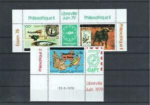 BENIN BIRDS 1997 OVERPRINTS MNH (018)