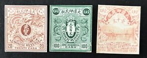 China 1908 Cloud & Dragon Revenue Stamps Imperf Proof On Hard Cards Set 3