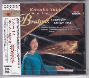 Kazuko Sumi,Piano - Brahms: Sonate für Klavier No.3, Schumann   SEALED JAPAN-CD