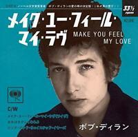 BOB DYLAN-MAKE YOU FEEL MY LOVE: LOVE SONGS.-JAPAN ONLY 7INCH VINYL Ltd/Ed D86