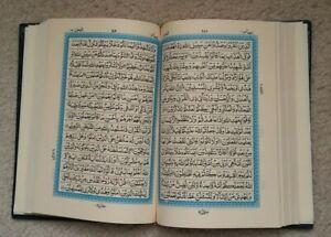 The Holy Quran-Arabic Only [126-KSA] 15 Lines-Hafizi. Saudi Style Fast US Ship.