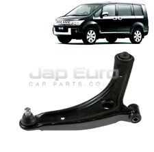 For MITSUBISHI DELICA D5 CV5 06> FRONT RIGHT DRIVER LOWER WISHBONE CONTROL ARM