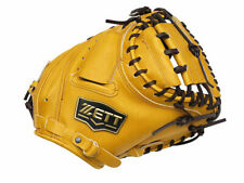 ZETT Pro Model 33 inch Tan Baseball Catcher Mitt