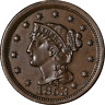 1853 Large Cent Nice BU+ N-26 R.2 Superb Eye Appeal Strong Strike