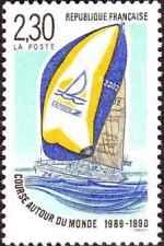 Timbre Bateaux France 2648 ** lot 26073
