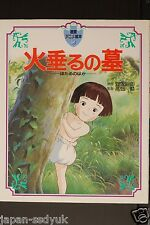 "JAPAN Picture Book ""Grave of the Fireflies"" Studio Ghibli"