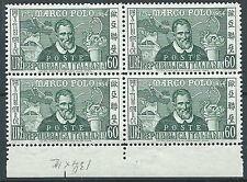 1954 ITALIA MARCO POLO 60 LIRE D. 13 1/4 X 12 1/4 QUARTINA MNH ** - JU004