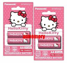 4pcs Panasonic Eneloop 2000mAh AA Rechargeable Battery Hello Kitty JAPAN