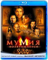 The Mummy Returns (Blu-ray) Eng,Russian,Czech,Hun,Pol,Portuguese,Spanish,Thai