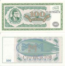 Rusia/Russia/mmm bank mavrodi - 100 biletov UNC-serie ma