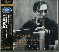 OTMAR SUITNER / STAATSKAPELLE DRESDEN-MOZART: SYMPHONY NO.41...-JAPAN HQCD C68