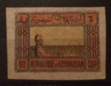 OLD VERY RARE AZERBAIJAN IMPERFORATE 1920s STAMP MINT LIGHTLY HINGED 08130818
