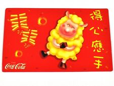 Coca-Cola Coke 2003 Pocket Calendar Calendar Chinese horoscope Goat Sheep 1