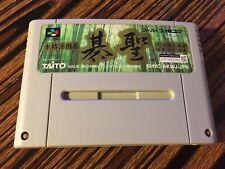 SFC 碁聖 1994 TAITO 囲碁 GO 圍棋 game SUPER FAMICOM Nintendo FREE POSTAGE