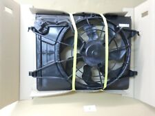 Lüfter Motorkühlung Hyundai i30 ELANTRA (HD) 2.0 CVVT 25380-2H150 original HELLA
