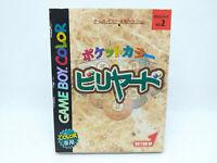 Game Boy Couleur Nintendo Billard 2 Japon Version Complet