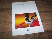 Catalogue / Brochure BMW R110GS / R100GS / R80GS / F650 1993/1994  /