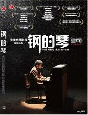 The Piano in a Factory , Zhang Meng, Wang Qianyuan, Qin Hailu, 2011 DVD English