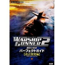 Warship Gunner 2 ~ Koutetsu no Houkou ~ Perfect Guide Book / PS2