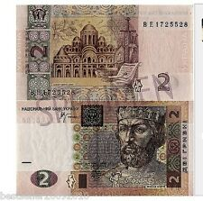 UKRAINE 2 HRYVNIA UNC BEAUTIFUL NOTE # 509
