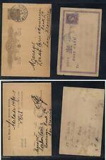 South Australia 2 postal cards used
