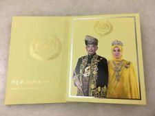 (JC) Malaysia Agong Coin Card 2019 (Nordic Gold)