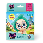 Pinkfong Wonderstar Wonder Village Roll Sticker Toy 200ea