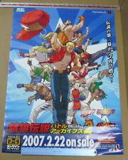 Garou Densetsu Battle Archives 2 Poster SNK Neo-Geo AES PS2 CD Fatal Fury 1/3