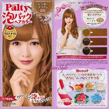 NEW JAPAN Dariya Palty Bubble Trendy Hair Dye Color Dying Kit Set - Sugar Brown