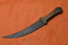 antique relic condition Moroccan Koummya Jambiya Dagger north african