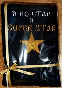 Super Star Personalised Embroidered towels  Gift valentine Birthday present