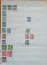 Austria Offices in Crete Stamp Collection on stock card 1903 to 1908 20 stamps