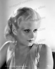 8x10 Print Jean Harlow Portrait Red Headed Woman by Clarence Bull 1935 #JHCB