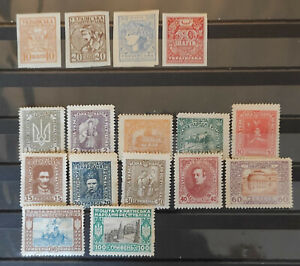Ukraine 1918-20 16 stamps early issues mostly MH