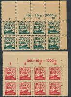 Lot Stamp Germany Revenue Blocks WWII Third Reich Wehrmacht Brot Bread Pair MNG