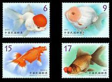 China Taiwan 2020 特689  #689 Chinese GoldFish Fish Series No 2 stamp