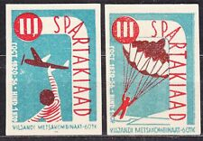 SU EESTI SR 1964 Matchbox Label - #348a+350a, Technical Sports, III Spartakiad