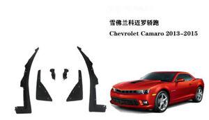 OEM Set Splash Guards Mud Flaps Guards For 2013-2018 Chevrolet Camaro