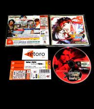 CAPCOM VS SNK MILLENNIUM FIGHT 2000 Sega DREAMCAST DC JAPONES Capcom Spine