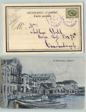 Russia Levant 1909 postcard used Metelin to Constantinople offices . f6965