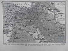 1916 WAR MAP CAUCASIAN FRONT RUSSIAN ADVANCE MESOPOTAMIA ERZERUM WWI WW1