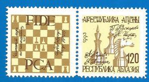 Georgia-Abkhazia APSNY Local mint stamps MNH (**) 1993 chess