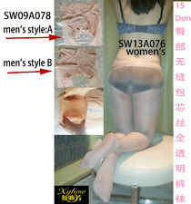 15D absolute sheerness and gloss low waist seamless mens pantyhose SW09A078